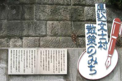 Togoshi-MagomeH160911200351